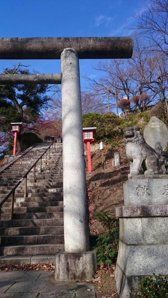 f:id:yokaze-yumeyui:20161212233033j:plain
