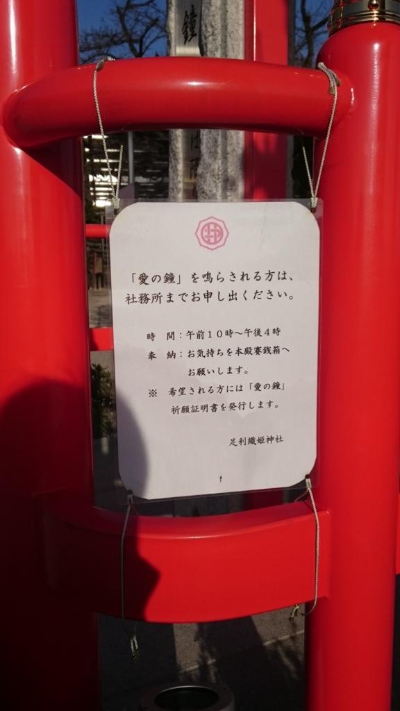 f:id:yokaze-yumeyui:20161212234022j:plain