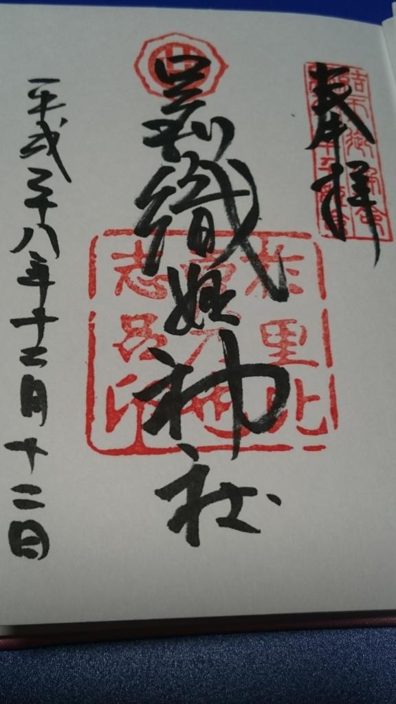 f:id:yokaze-yumeyui:20161213000906j:plain