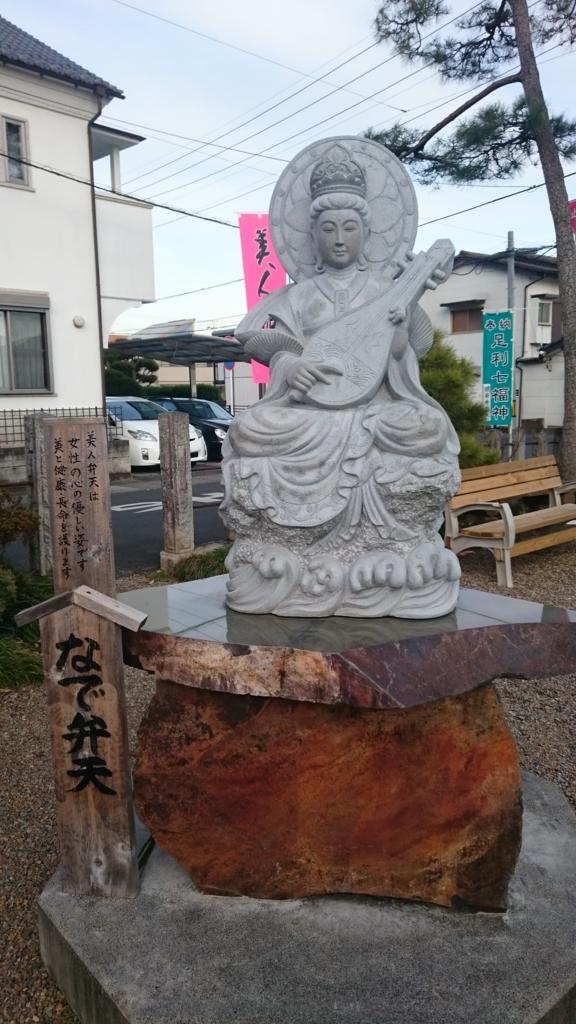 f:id:yokaze-yumeyui:20161213002256j:plain