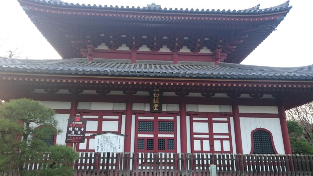 f:id:yokaze-yumeyui:20161213004835j:plain