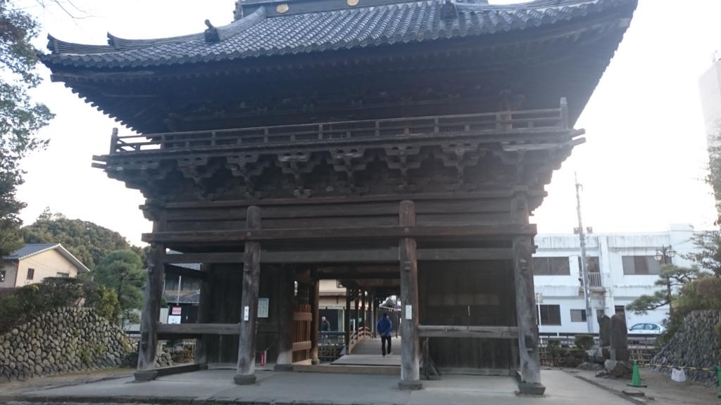 f:id:yokaze-yumeyui:20161213005708j:plain