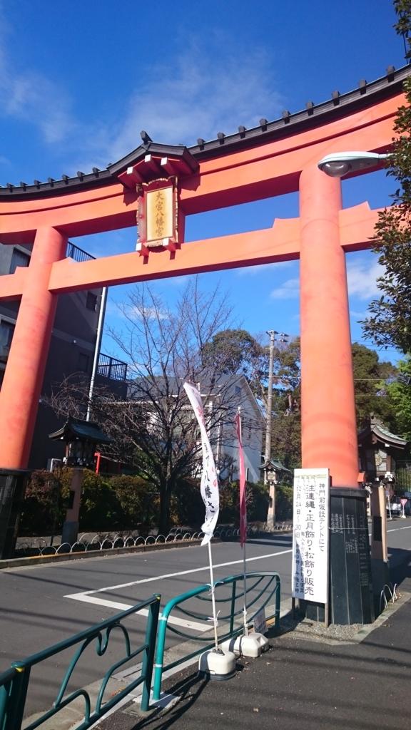 f:id:yokaze-yumeyui:20161215173342j:plain
