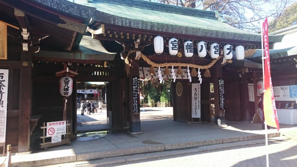 f:id:yokaze-yumeyui:20161215173423j:plain