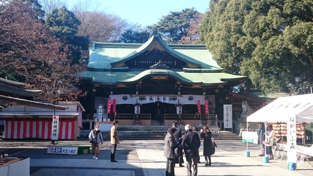 f:id:yokaze-yumeyui:20161215173500j:plain