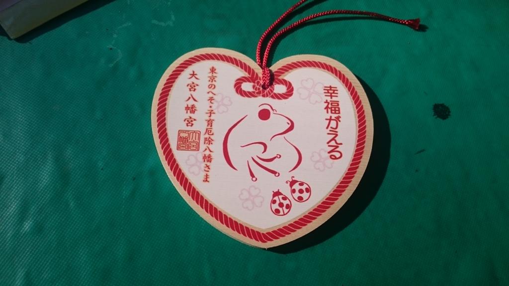f:id:yokaze-yumeyui:20161215174115j:plain