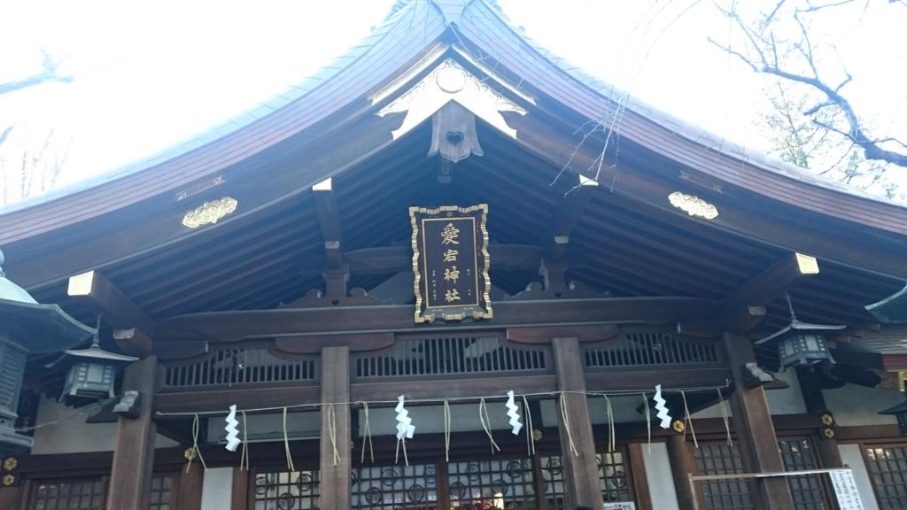 f:id:yokaze-yumeyui:20161215201939j:plain