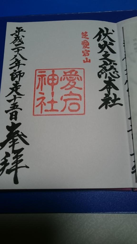f:id:yokaze-yumeyui:20161215202526j:plain