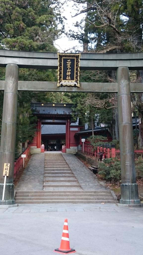 f:id:yokaze-yumeyui:20161217204920j:plain