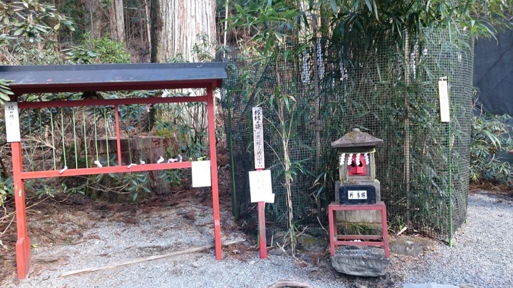 f:id:yokaze-yumeyui:20161217212218j:plain