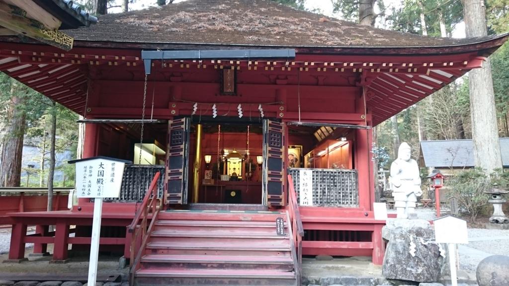 f:id:yokaze-yumeyui:20161217212606j:plain