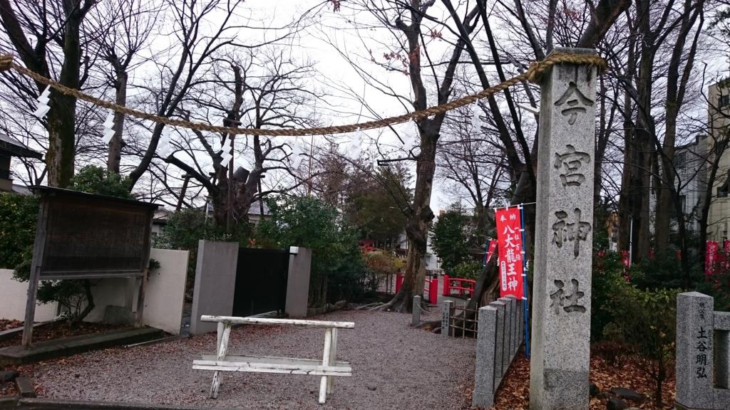 f:id:yokaze-yumeyui:20161228125203j:plain