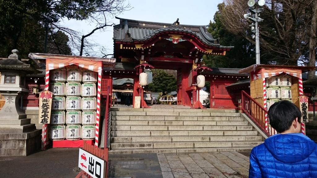 f:id:yokaze-yumeyui:20161228133714j:plain