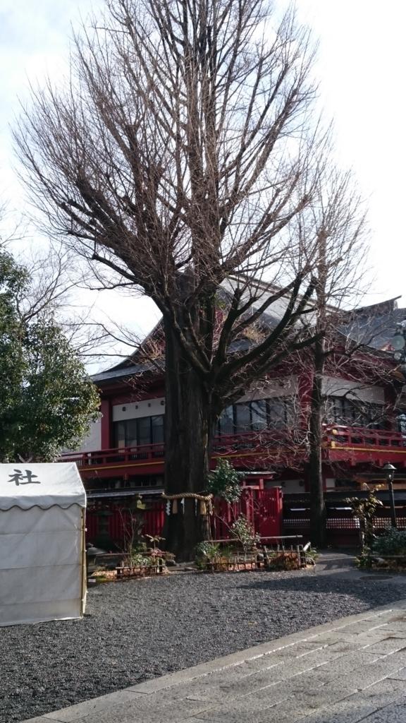 f:id:yokaze-yumeyui:20161228133852j:plain