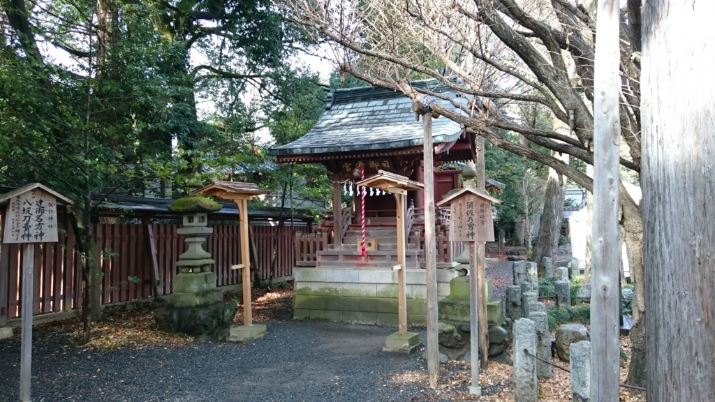 f:id:yokaze-yumeyui:20161228134029j:plain
