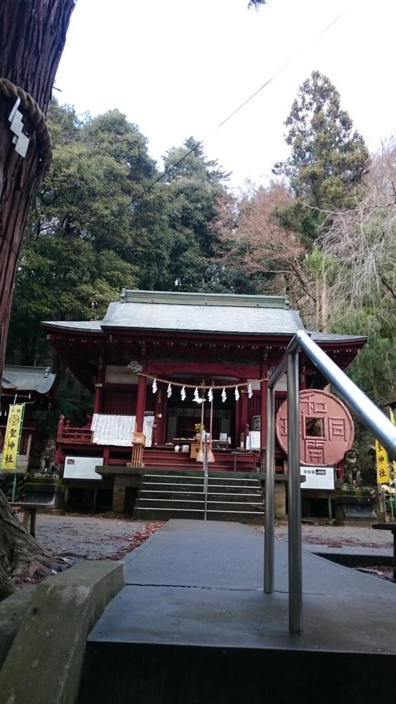 f:id:yokaze-yumeyui:20161228135249j:plain