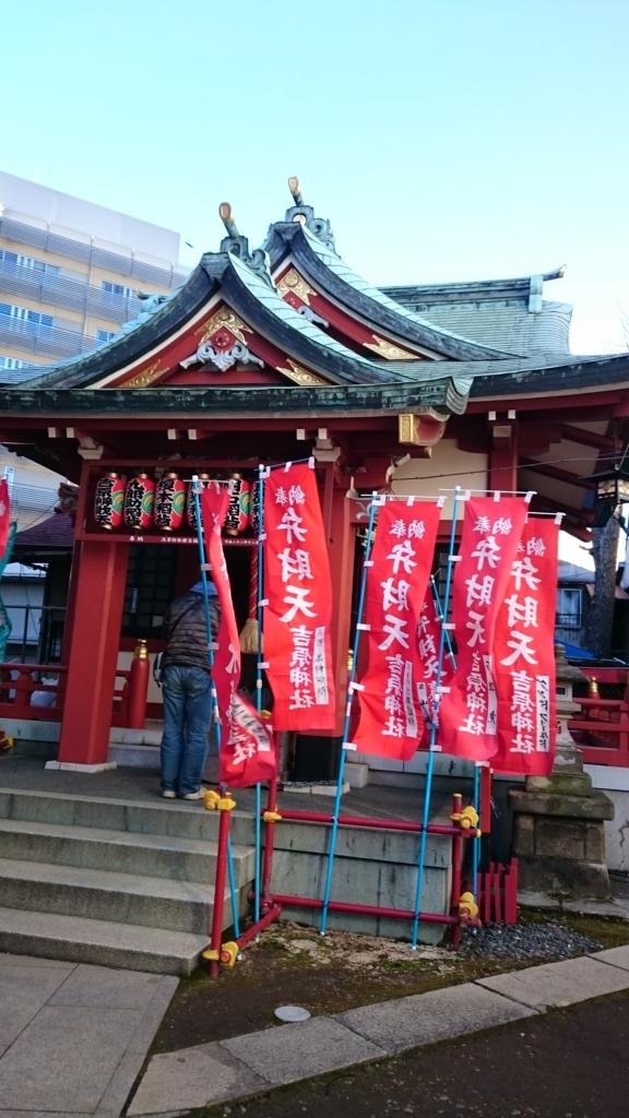 f:id:yokaze-yumeyui:20161230165114j:plain