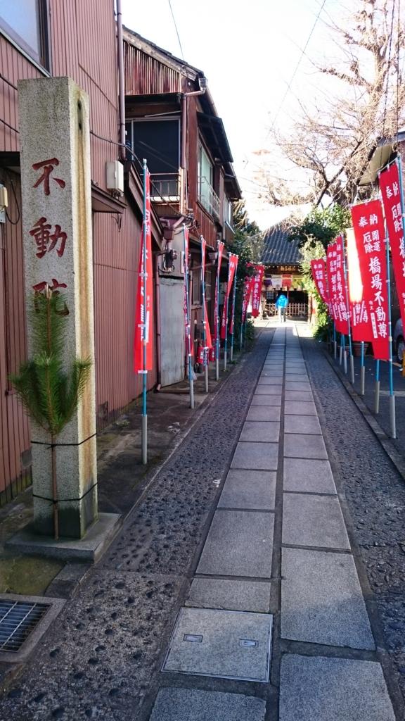 f:id:yokaze-yumeyui:20161230165437j:plain