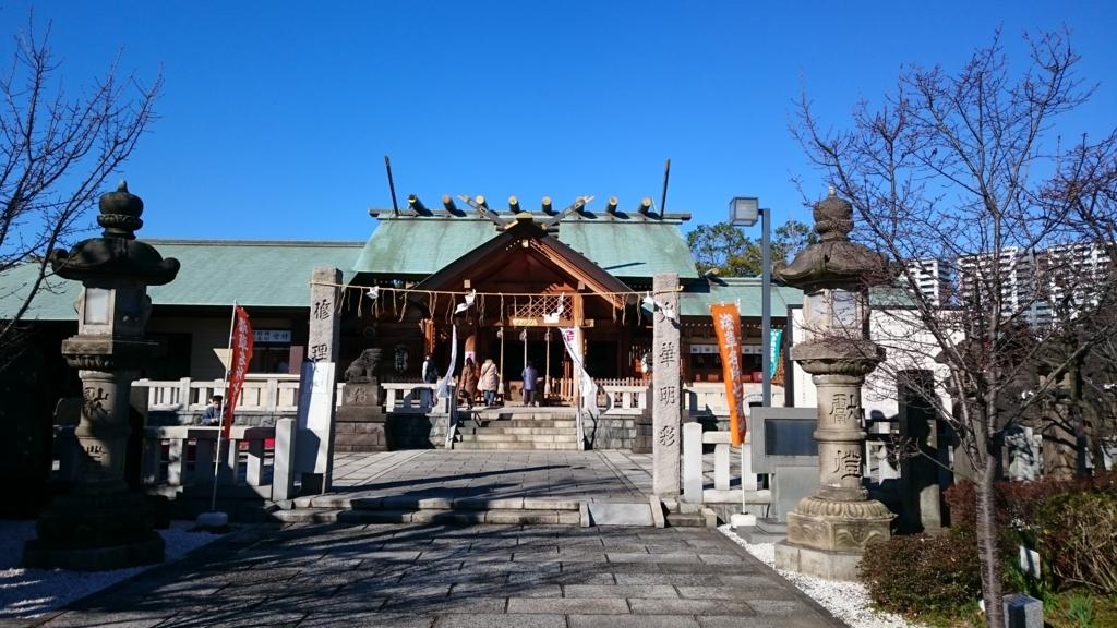 f:id:yokaze-yumeyui:20161230165834j:plain