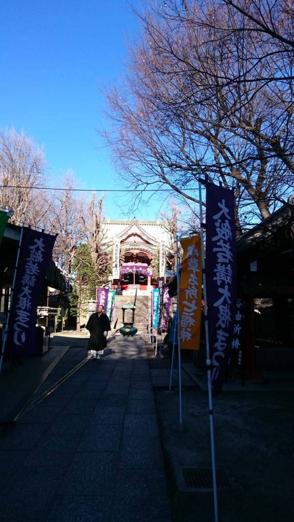 f:id:yokaze-yumeyui:20161230170656j:plain