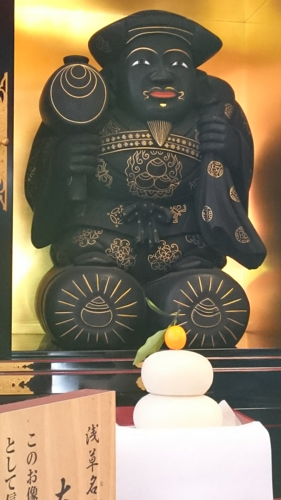 f:id:yokaze-yumeyui:20161230172141j:plain