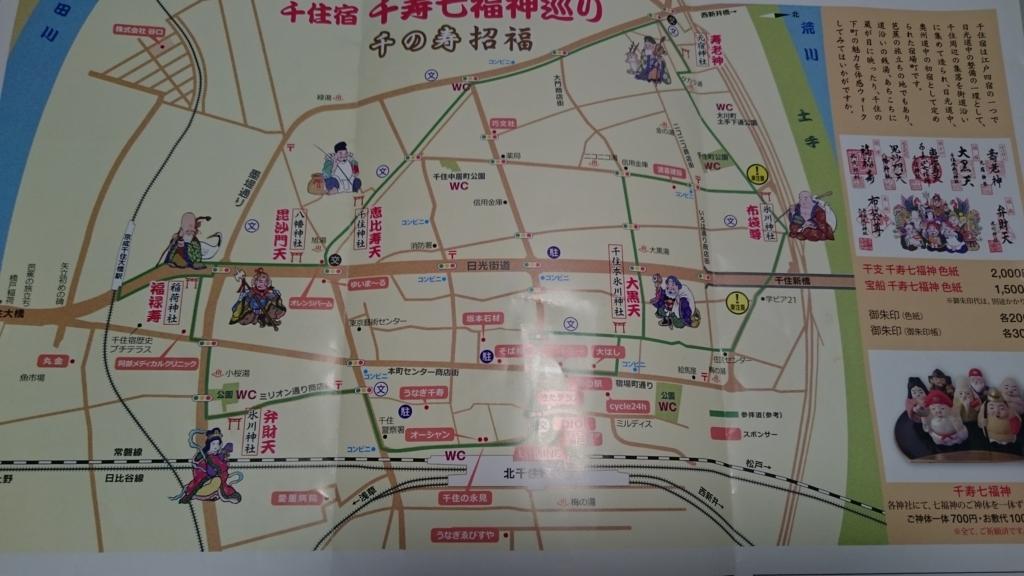 f:id:yokaze-yumeyui:20170103182619j:plain