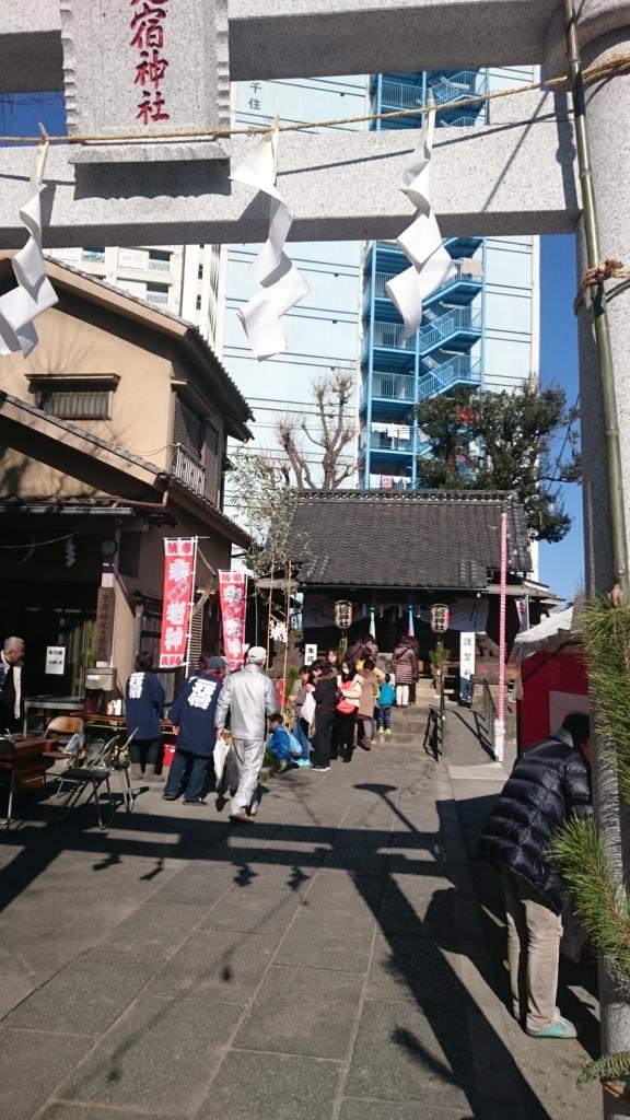 f:id:yokaze-yumeyui:20170103190610j:plain