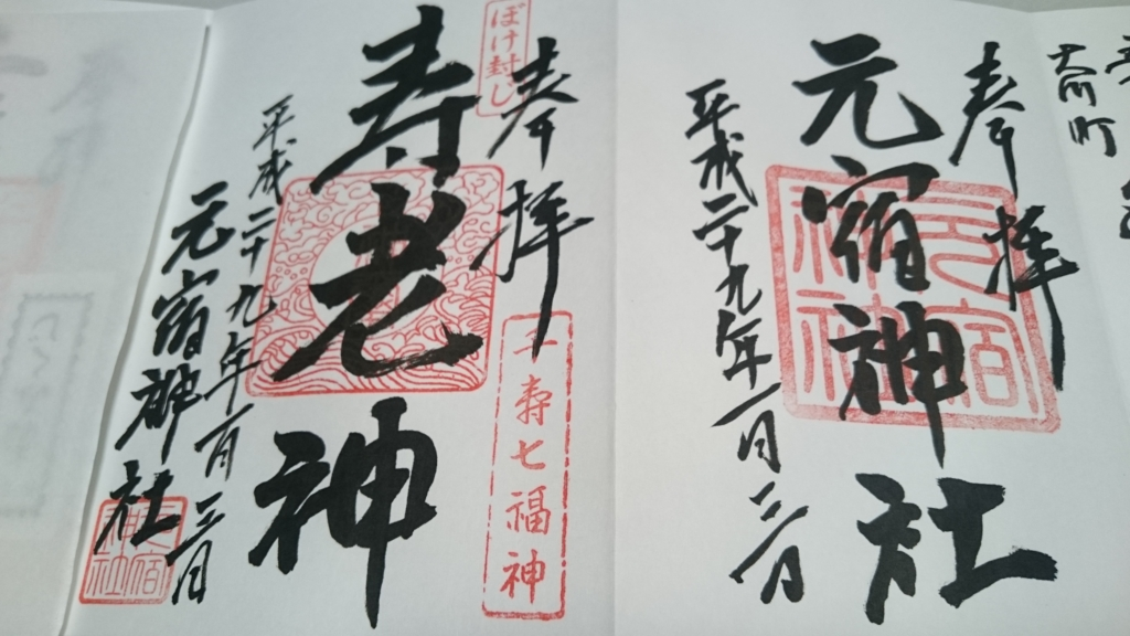 f:id:yokaze-yumeyui:20170103190815j:plain