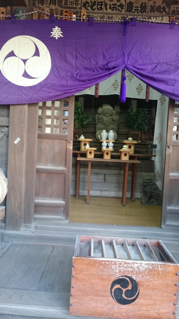 f:id:yokaze-yumeyui:20170103191139j:plain