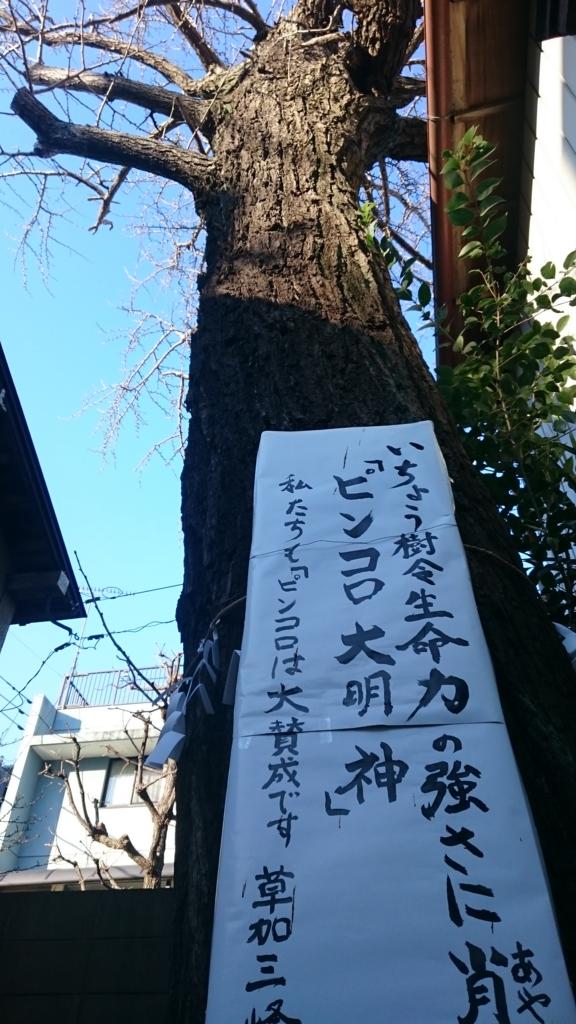 f:id:yokaze-yumeyui:20170103193436j:plain
