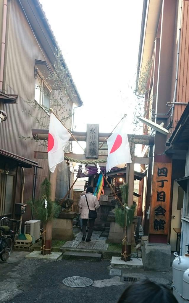 f:id:yokaze-yumeyui:20170103200321j:plain