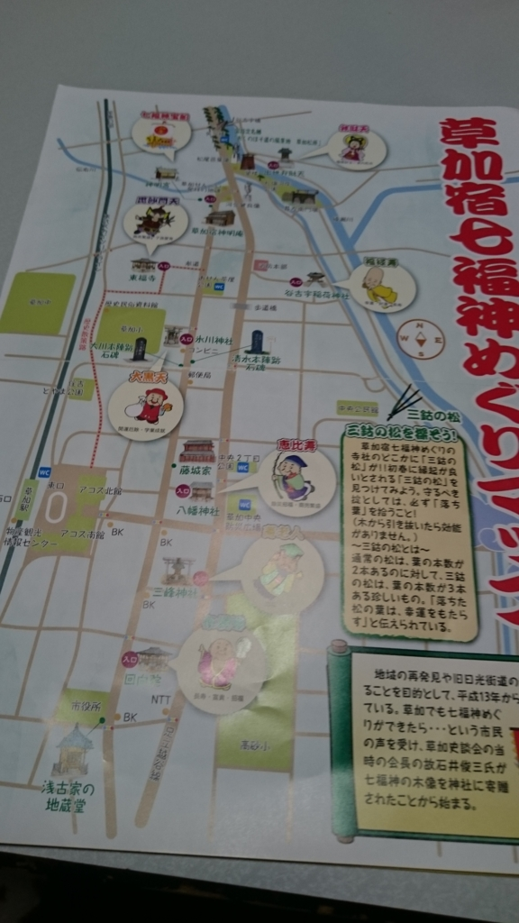 f:id:yokaze-yumeyui:20170103200517j:plain
