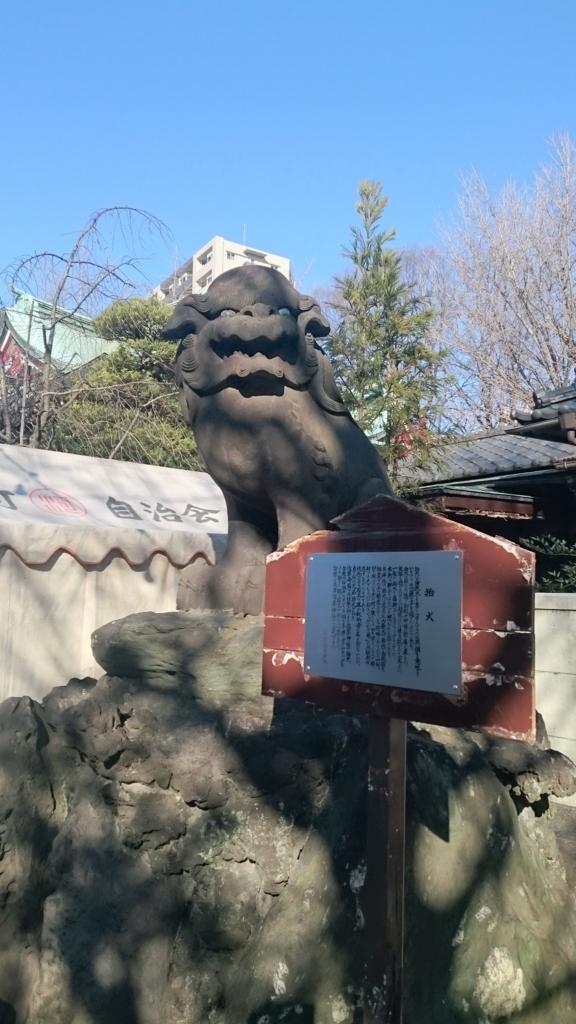 f:id:yokaze-yumeyui:20170104121317j:plain