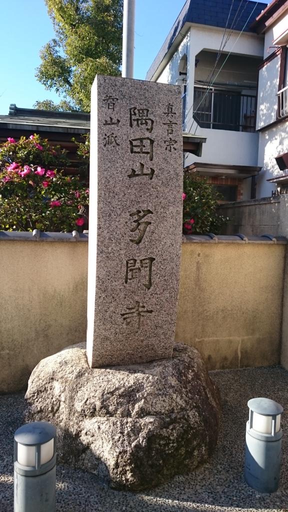 f:id:yokaze-yumeyui:20170105192104j:plain