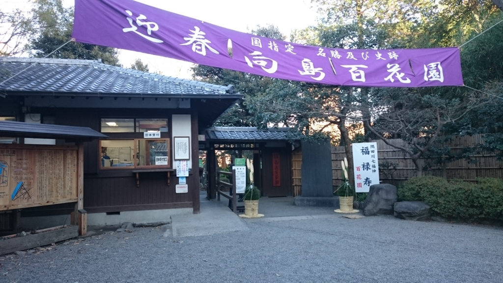 f:id:yokaze-yumeyui:20170105193439j:plain