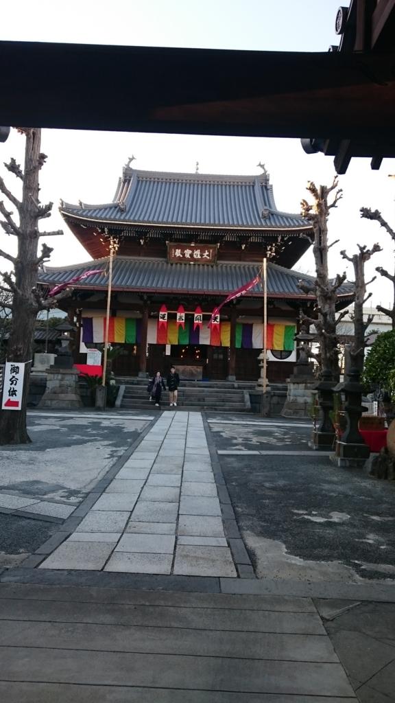 f:id:yokaze-yumeyui:20170105195341j:plain