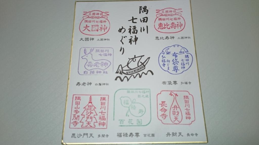 f:id:yokaze-yumeyui:20170105200243j:plain
