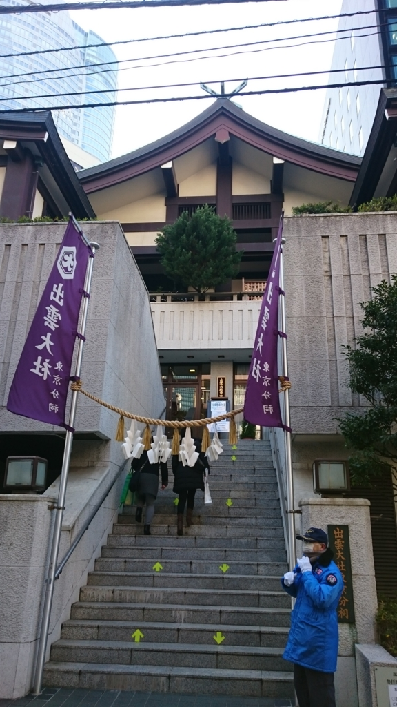 f:id:yokaze-yumeyui:20170107123734j:plain