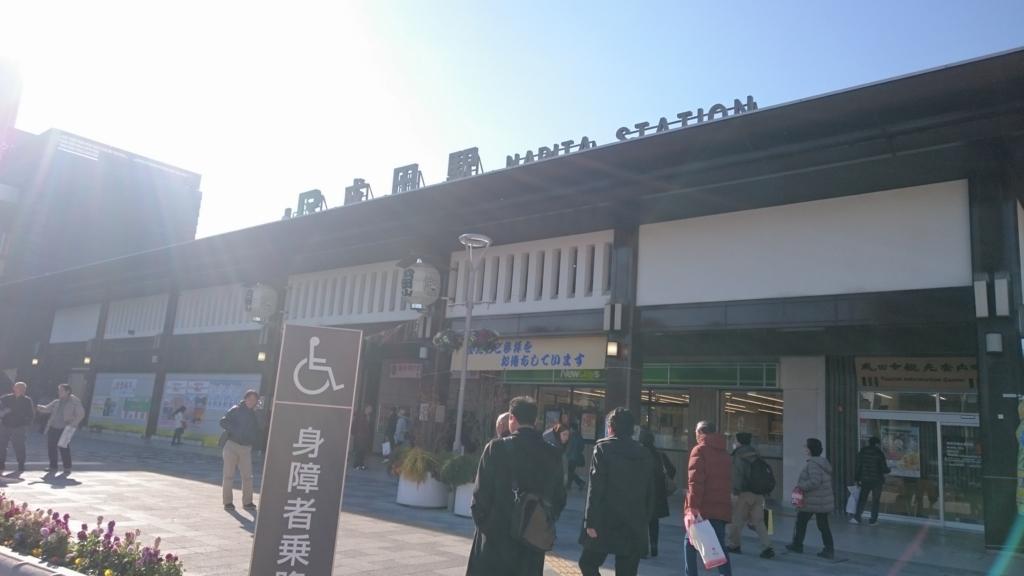 f:id:yokaze-yumeyui:20170122193707j:plain
