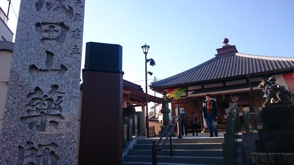 f:id:yokaze-yumeyui:20170122193913j:plain