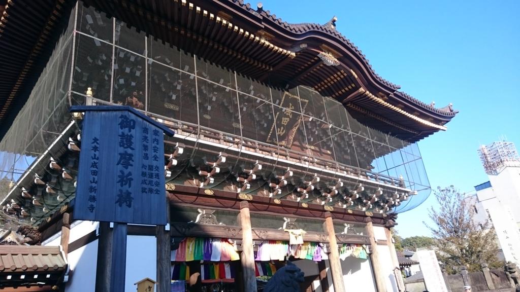 f:id:yokaze-yumeyui:20170122194055j:plain