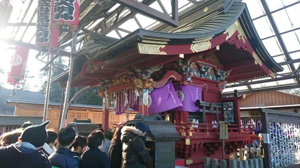 f:id:yokaze-yumeyui:20170122194917j:plain