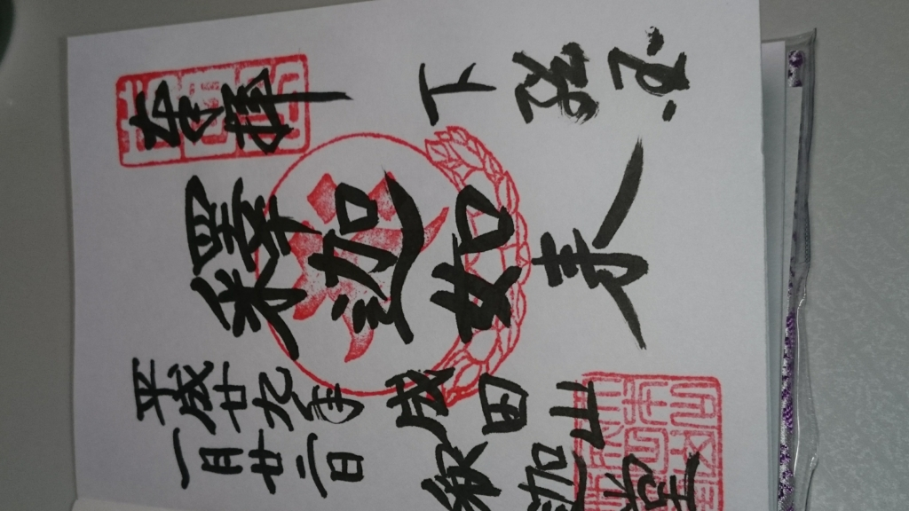 f:id:yokaze-yumeyui:20170122195923j:plain