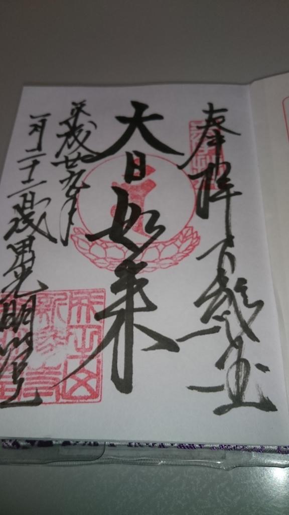 f:id:yokaze-yumeyui:20170122200146j:plain