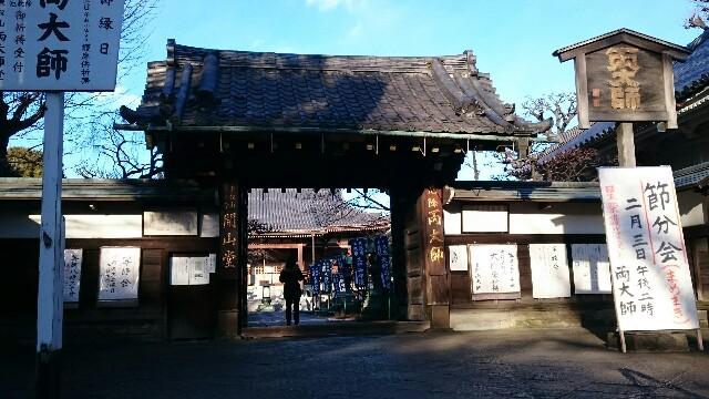 f:id:yokaze-yumeyui:20170124165113j:image