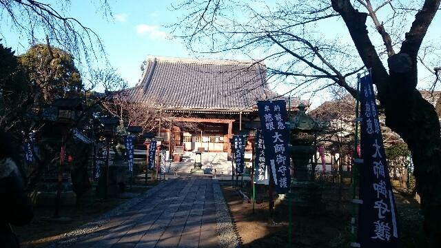 f:id:yokaze-yumeyui:20170124165121j:image
