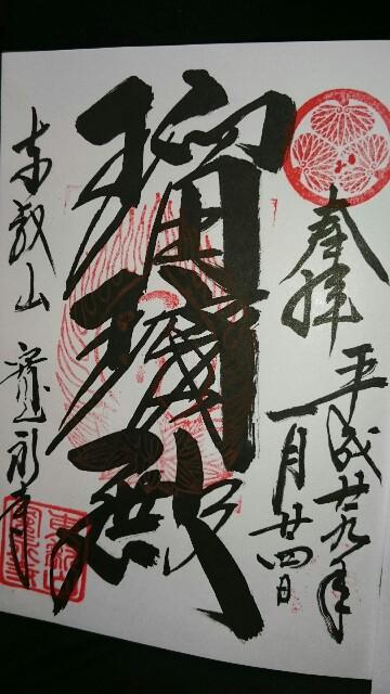f:id:yokaze-yumeyui:20170124182930j:image