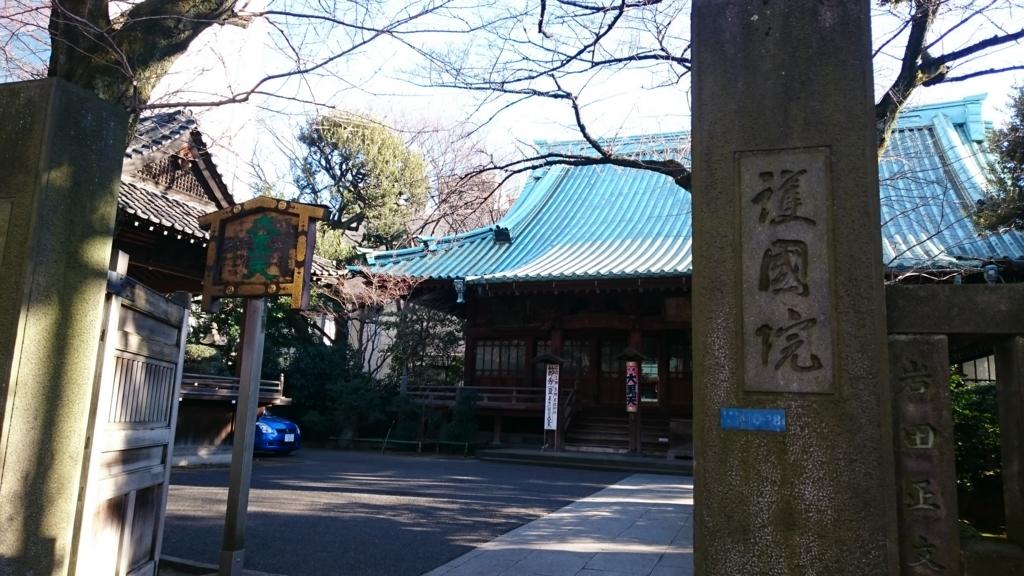 f:id:yokaze-yumeyui:20170124183632j:plain