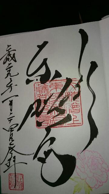 f:id:yokaze-yumeyui:20170124200247j:image