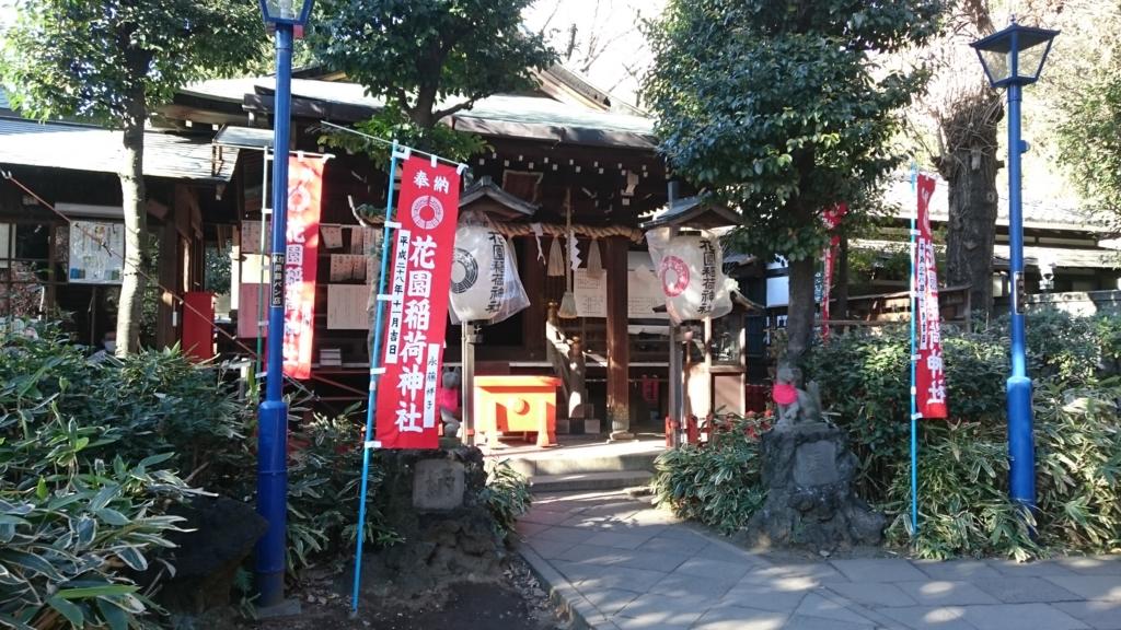 f:id:yokaze-yumeyui:20170124201312j:plain